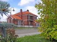 Продается дом за 76 910 445 руб.
